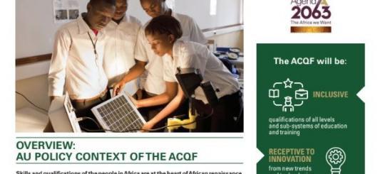Prva stran letaka projekta African Continental Qualifications Framework (ACQF)